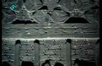 ویدئو زیبای گنبد تاج الملک
