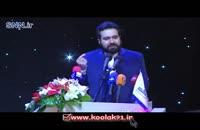 دکتر سلام و شعری مخصوص آل سعود لعنة الله علیه