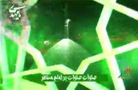 سخنرانی تصویری استاد رائفی پور در ویژه برنامه انتظار شبکه ولایت 2 خرداد 1395