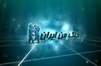لورل و هاردی - فیلم سینمایی پرواز دو دیوانه - دوبله فارسی
