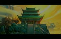 تریلر رسمی پاندای کونگ فو کار 3 ( HD )
