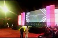الی گشت برنده جایزه برترین شرکت مسافرتی آسیای غربی در سال 2015 ; مالزی