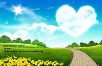 بیت لاو به نام Lovely Sky (تنظیم: علیرضا فروزنده)