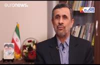 از ماجرای توصیه رهبری تا حصر رقیبان احمدی نژاد