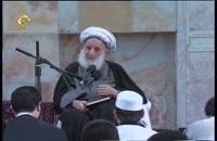 موعظه ی خدا در قرآن - سخنرانی مذهبی