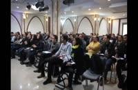 اولین کنفرانس بین الملی وسومین کنفرانس ملی مدیریت ساخت و پروژه