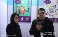 مصاحبه با مدیر وب سایت مهربانه | تم میکر