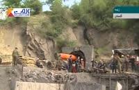 خبرهایی از تعداد و جزئیات کشته شدگان حادثه معدن زمستان یورت