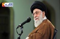 رهبر انقلاب صریح و بی پرده از سند 2030 انتقاد کرد