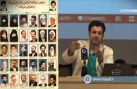 صحبت های استاد رائفی پور پیرامون کاندیداتوری احمدی نژاد (قسمت اول)