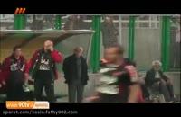 سوتی های فوتبال ایران