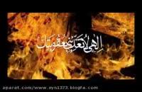 تلاوت یک صفحه از قرآن و تفسیر موضوعی آن