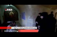 بشار اسد و همه اعضای خانوادهاش