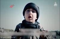 جلادان داعش و دستیار خردسال آن ها