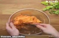 کلیپ آموزش درست کردن مرغ و پنیر سوخارى خوشمزه