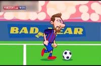 کلیپ با مزه انیمیشن طنز بازی رئال مادرید - بارسلونا