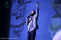نماهنگ بسیار زیبای این الفاطمیون برای شهدای افغانی
