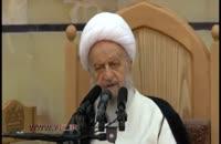 سخنرانی بسیار مهم ایت الله مکارم شیرازی در مورد سند 2030