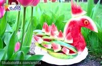 آموزش میوه آرایی و سفره آرایی