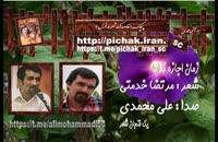 زمان اجازه نداد : شعر مرتضا خدمتی با صدای علی محمدی