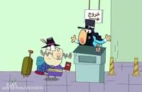 انیمیشن-دیرین دیرین این داستان: عجایب هفت هزار گانه!