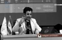صحبت های استاد رائفی پور پیرامون کاندیداتوری احمدی نژاد (قسمت دوم)