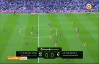کلیپ بارسلونا 7-1 اوساسونا