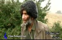 ویدئویی زیبا از مازندران