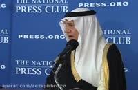 سازمان اطلاعات عربستان سعودی عواقب حمله به ايران