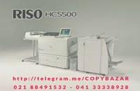 ریسوگراف رنگی HC 5500