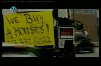 مستند آمریکای فقیر - قسمت چهارم
