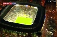 بهترین استادیوم های دنیا