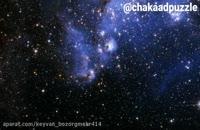 هوا و فضا - کهکشان بی انتها