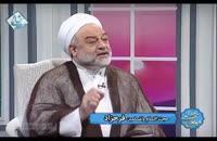 کلیپ فضیلت آیت الکرسی از زبان حجت الاسلام فرحزاد