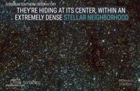 کهکشان راه شیری و کشف قدیمی ترین ستاره ی آن (با دوبله فارسی)