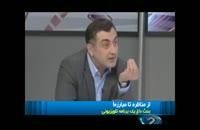دعوا در پخش زنده تلویزیون ایران