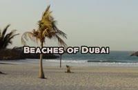 10 مکان دیدنی شهر دبی