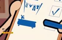 قسمت خانه تکانی کارتون مستربین - فان سایت