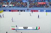 کلیپ گل ها و موقعیت های بازی فوتبال ساحلی ایران و ایتالیا