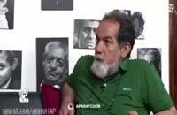 اعتراض سعید سهیلی به قاچاق کردن گشت ارشاد 2