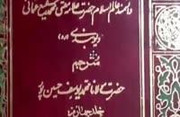 دستور به توسل به قبر پیامبر صلی الله علیه وآله توسط حضرت علی علیه السلام با استناد به آیه 64 سوره نساء