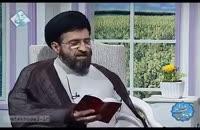 ویدئو کامل ترین آیه در مورد فضائل اخلاقی از زبان حجت الاسلام حسینی قمی