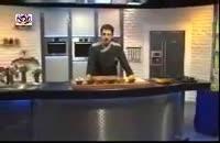 فیلم آموزشی پخت خوراک ماهی