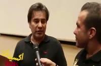 اکران فیلم اکسیدان با حضور بازیگرها