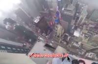 دیدنی های جهان-تماشای نیویورک از بالا