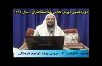 تاثیر شکل ظاهری مسلمانان در دعوت-مولانا فضل الرحمن