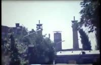 ویدیو کم نظیری از ایران قبل از انقلاب