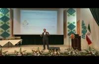 مدرس CRM مدرس CEM بهزاد حسین عباسی مشتری مداری