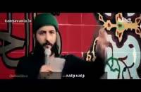 رجزخوانی حماسی مداح ایرانی برای آل سعود