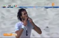 فوتبال ساحلی ایران مکزیک - گل های بازی